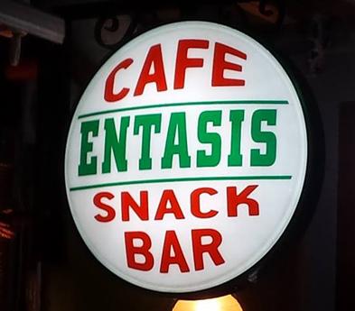 ENTASIS COCTAIL BAR